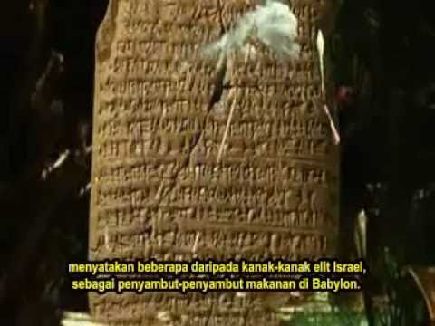Solomon's Temple - Part 02 - (Kalendar) - Malay SUBS. MUST SEE!!! - YouTube