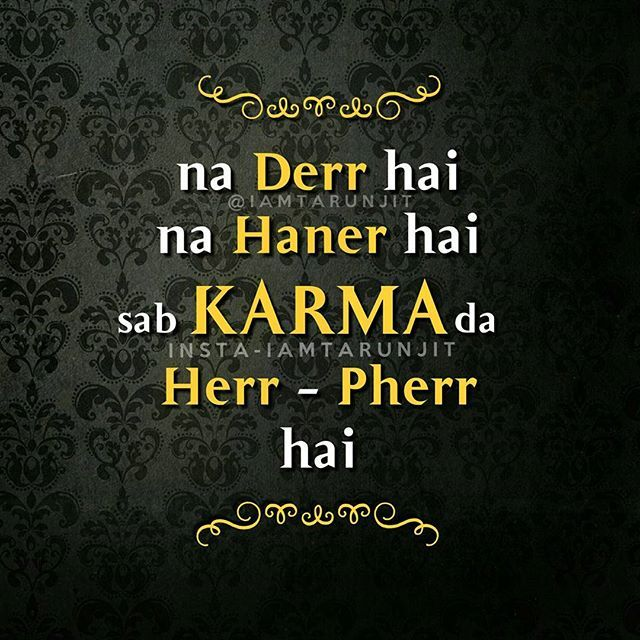 Karam Good Thoughts Quotes Karma Quotes Reality Quotes