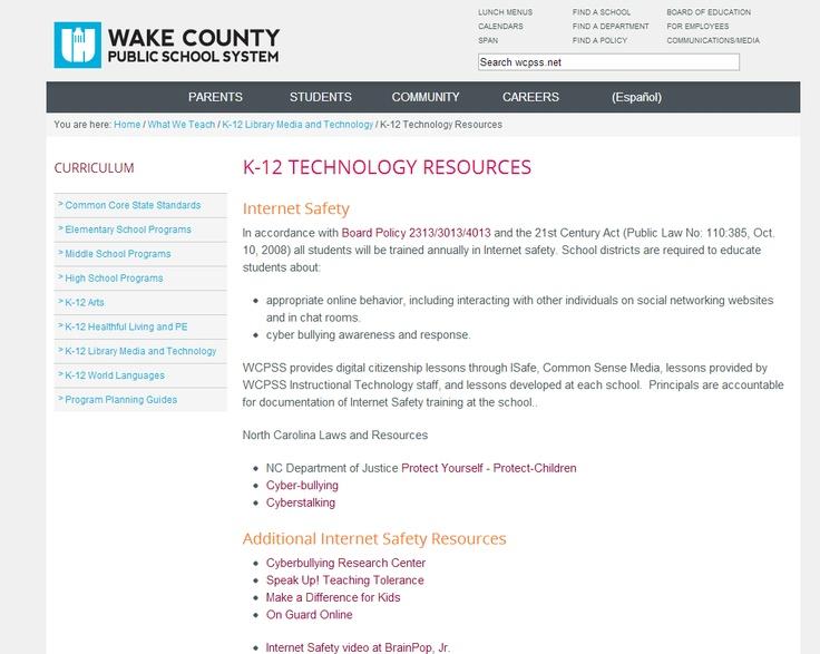 Wake County Schools: http://www.wcpss.net/what-we-teach/curriculum/tech.html