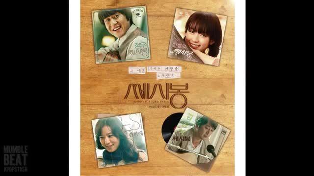 خوانندگی هان هیو جو  (دونگی)