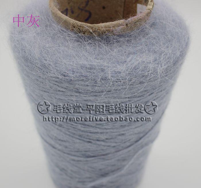 Высококачественная мягкая шерсть ангорских кроликов кролика волосы заплетены шерсти ручного вязания машинного вязания одежды Рисунок 3 акции --- бледные - глобальной станции Taobao