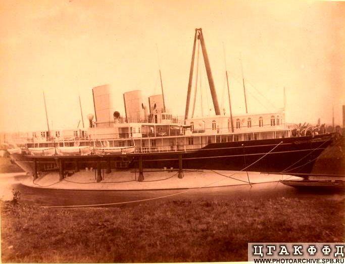 Russian Imperial Yacht 'Livadia'.