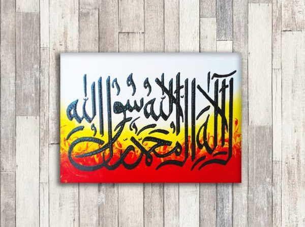 Paling Bagus 28 Lukisan Kaligrafi Bagus 19 Desain Hiasan Dinding Ruang Tamu Minimalis Modern 50 Contoh Gambar Kaligrafi Arab Sederha Di 2020 Lukisan Ornamen Kreatif