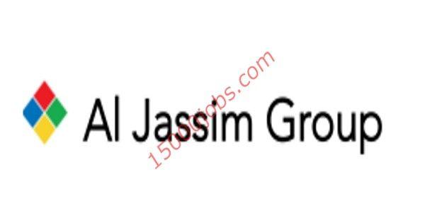 متابعات الوظائف وظائف مجموعة الجاسم في قطر لعدد من التخصصات وظائف سعوديه شاغره Pincode