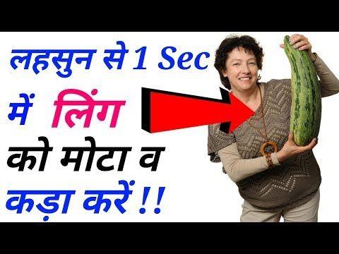 लहसुन के फायदे || Amazing Health Benefits of Honey and Garlic in Hindi || Ayurvedic Treatment Hindi - YouTube