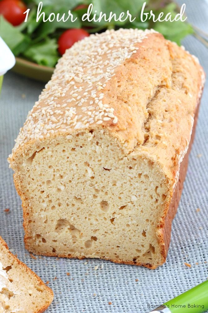 Still scared of making your own bread? Try this easy 1 hour  start to finish dinner bread you can enjoy a warm-out-of-the-oven bread anytime you want