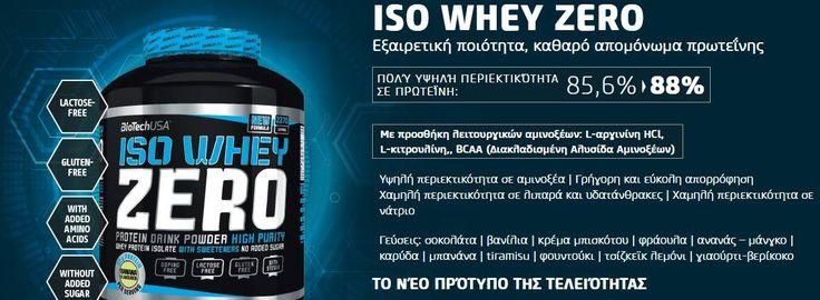 Biotech USA ISO Whey Zero cyprus supplements