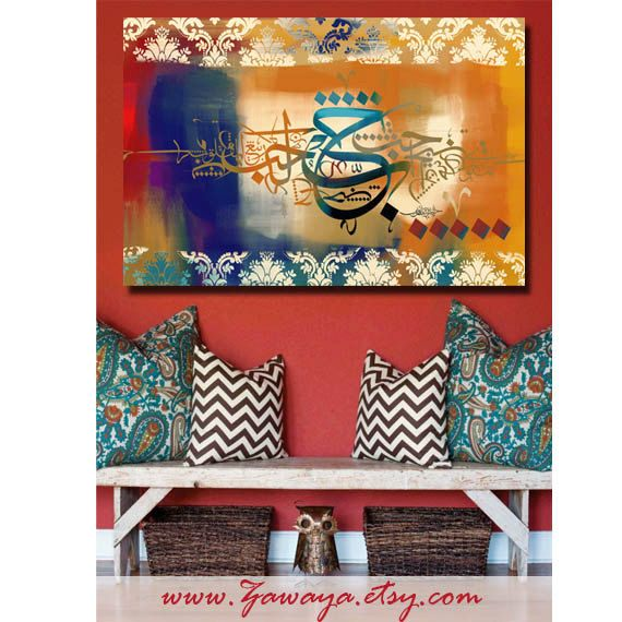 red orange navy canvas art Home Decor print artwork by Zawaya, $125.00