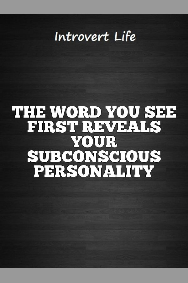 THE WORD YOU SEE FIRST REVEALS YOUR SUBCONSCIOUS PERSONALITY