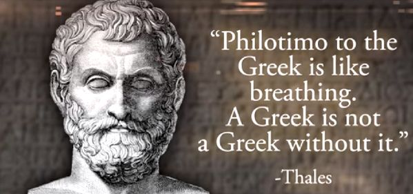 Filotimo and charmolipi: two greek words with special meaning