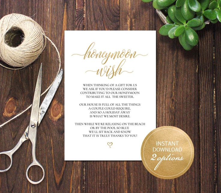 Editable PDF 3,5x5 Wishing Well Card Lieu of gifts Wedding Gifts Poem Honeymoon poem Wedding Insert Card Printable Gold color #DP130_33 by DreamPrintable on Etsy #wedding #instant #download #printable #image #graphic #digital #reception_sign #PDF #Template #wedding_ceremony #wedding_sign #Calligraphy #Sign #events #events_design #wedding_printable #wedding_design