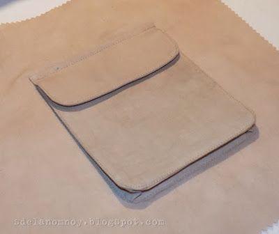 Блог Екатерины Язвиковой: МК карман-портфель: чистая обработка