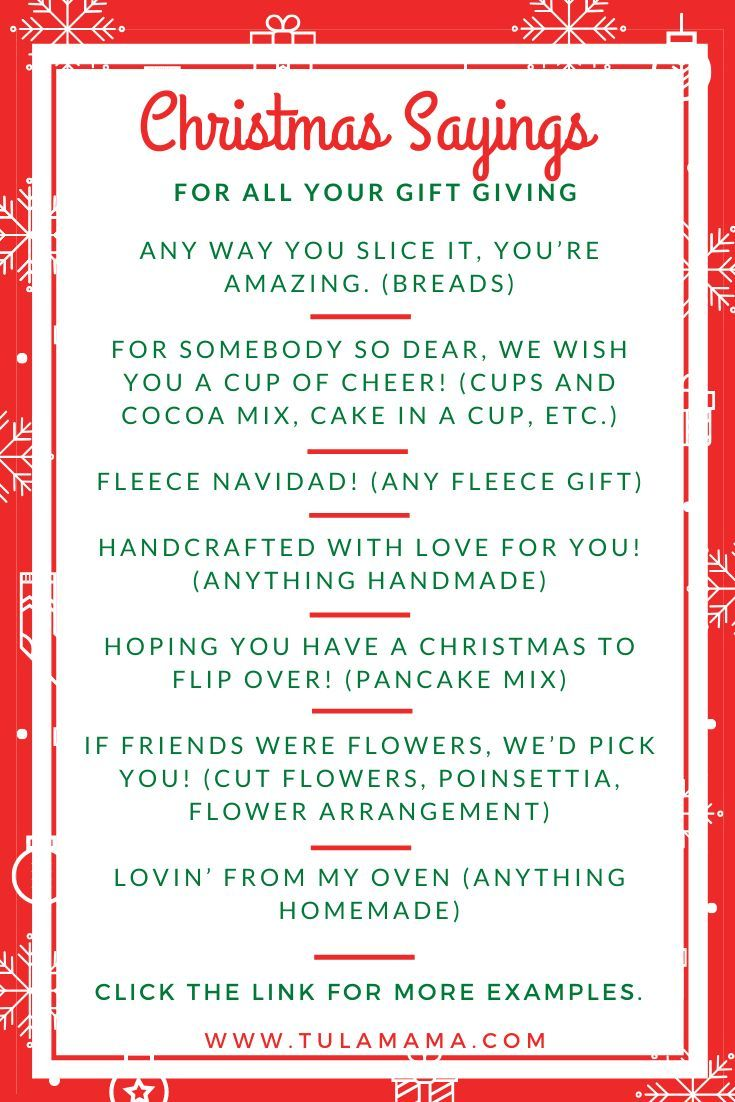Modern Unique Cute Traditional Christmas Sayings For Cards And Gifts Christmas Card Sayings Christmas Card Messages Christmas Quotes