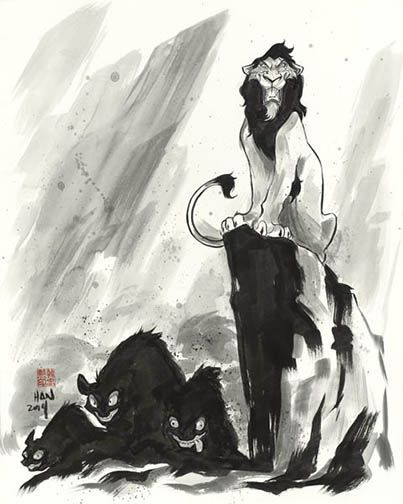 Peter Han - Laughing Shadows