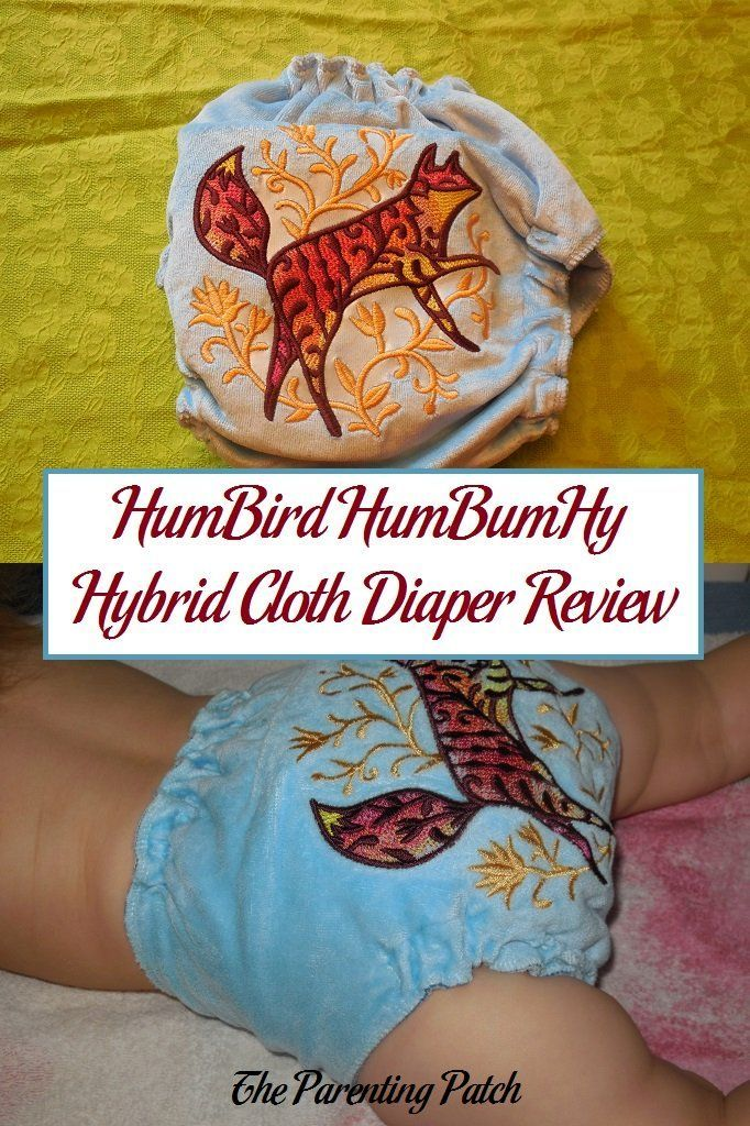 HumBird HumBumHy Hybrid Cloth Diaper Review via ParentingPatch