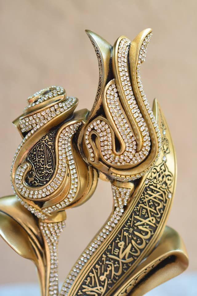Best 10 Islamic decor ideas on Pinterest Arabic decor Islamic
