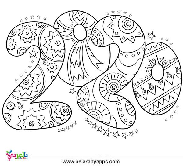 New Year 2020 Coloring Pages For Teens And Adults New Year