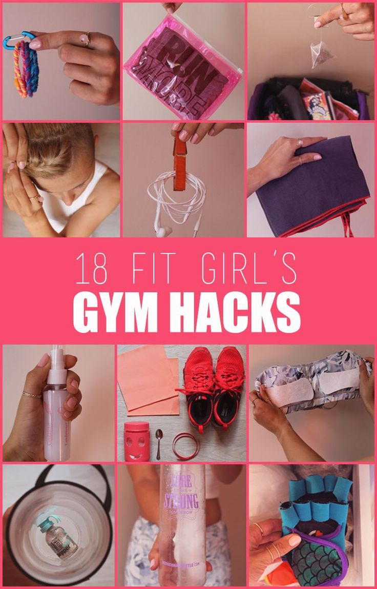 18 Genius Fit Girl's Gym Hacks You Have To Know - Gym Bag Essentials And Tricks To Make Your Gym Time Easier - Fit Girl's Diary