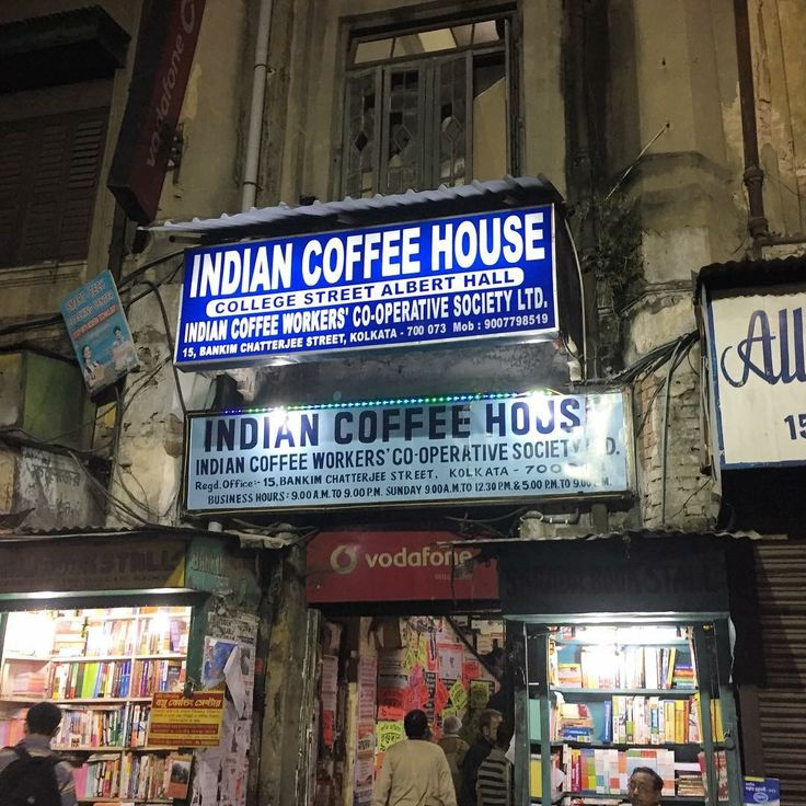 I could NEVER just come to College Street and not go or mention Coffee House!! this building holds its head high with all the vintage charm and is part of the Bengali history, Bengali culture... #oldcalcutta #kolkatadiaries #traveldiaries #cityofjoy #collegestreet #coffeehouse #memories #collegedays