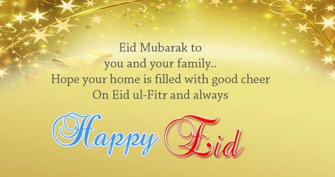 Whatsapp DP for Eid Mubarak 2015 Profile Pic Happy Eid Wishes Images Hd Cards