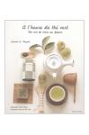 junku.fr - Librairie Japonaise