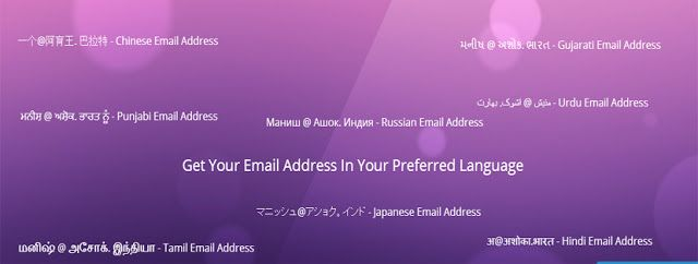 Get Email Address In Hindi Language - XgenPlus - Secured Enterprise Email Server…