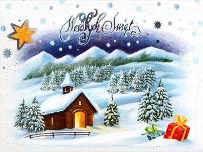 Gdy przyjdą Święta w srebrnej bieli, gdy Stary Rok w Nowy się zamieni, przyjmij gorące me życzenia, niech się Ci spełnią wszystkie marzenia!