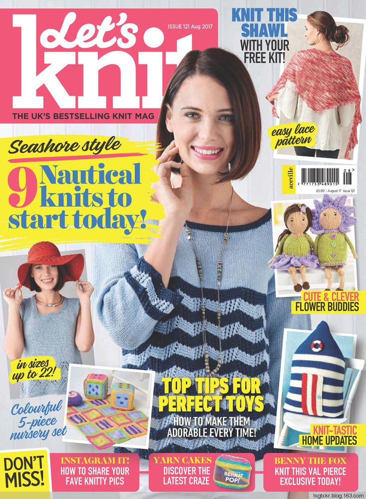Let's Knit №121 2017 - 轻描淡写 - 轻描淡写