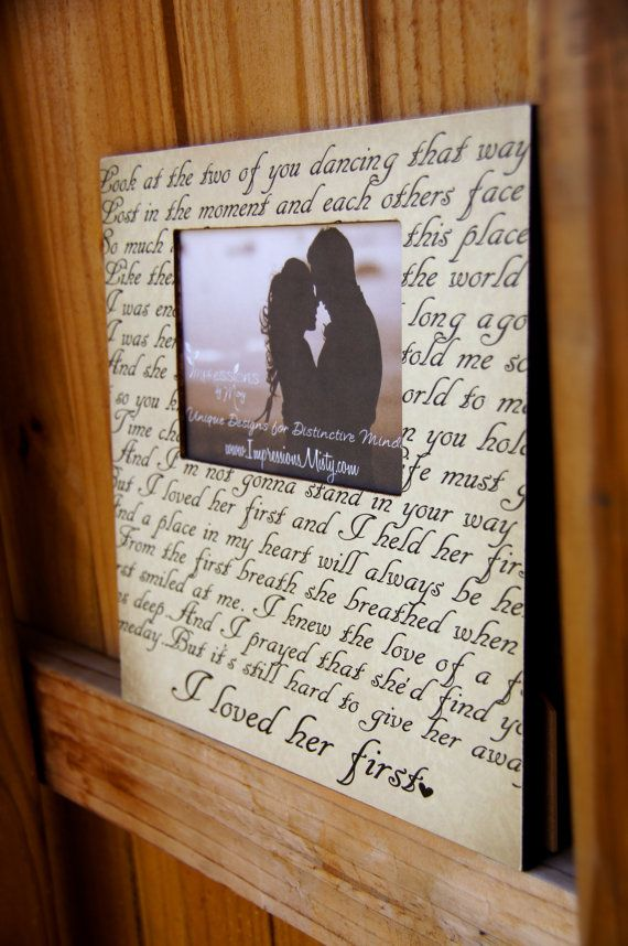 any song lyrics picture frame mothers day gift custom frame wedding gift father daughter dance mother son first dance couples song by