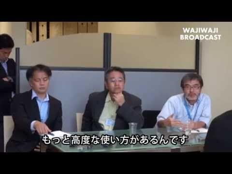 国連で市民団体が記者会見!「沖縄の米軍撤去」に動き出す外国政府の存在を発表 - 理想国家日本の条件 自立国家日本