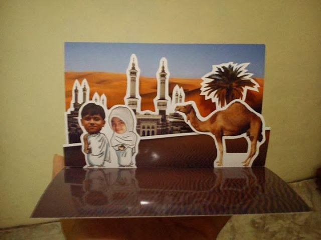 snappopup: Pop up card: Madina