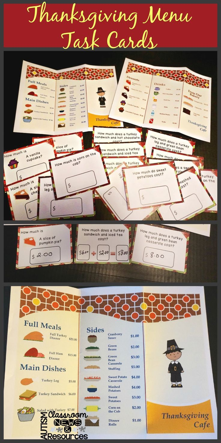 FREE sample in the preview.  Your students will love these task cards for practicing math with money.  They are differentiated with 3 different menus (Even dollar prices, quarter dollar prices and mixed prices) and different levels of task cards identifying amounts needed to purchase 1 item up to 2 items. Great Thanksgiving activity for third graders and life skills classes. $