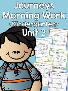 This is a kindergarten morning work supplementing Houghton Mifflin Harcourt Journeys for Kindergarten, 2014 edition. This will also work with earlier editions.Each lesson has 5 pages of morning work. Each lesson's pages are similar each week. By the end of the unit students will start to feel more confident and less dependent.