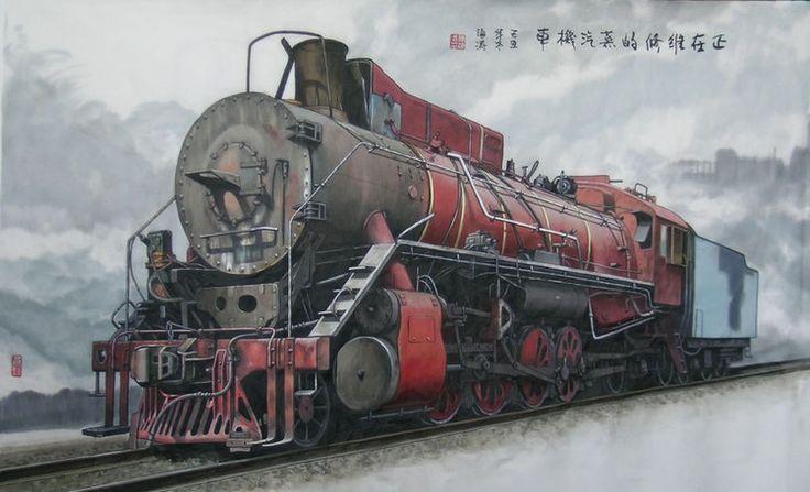 博主:清涛-8341 ----我大哥的新作-----国画《蒸气火车头》 - 清涛 -- 8341 - hsje8341的博客