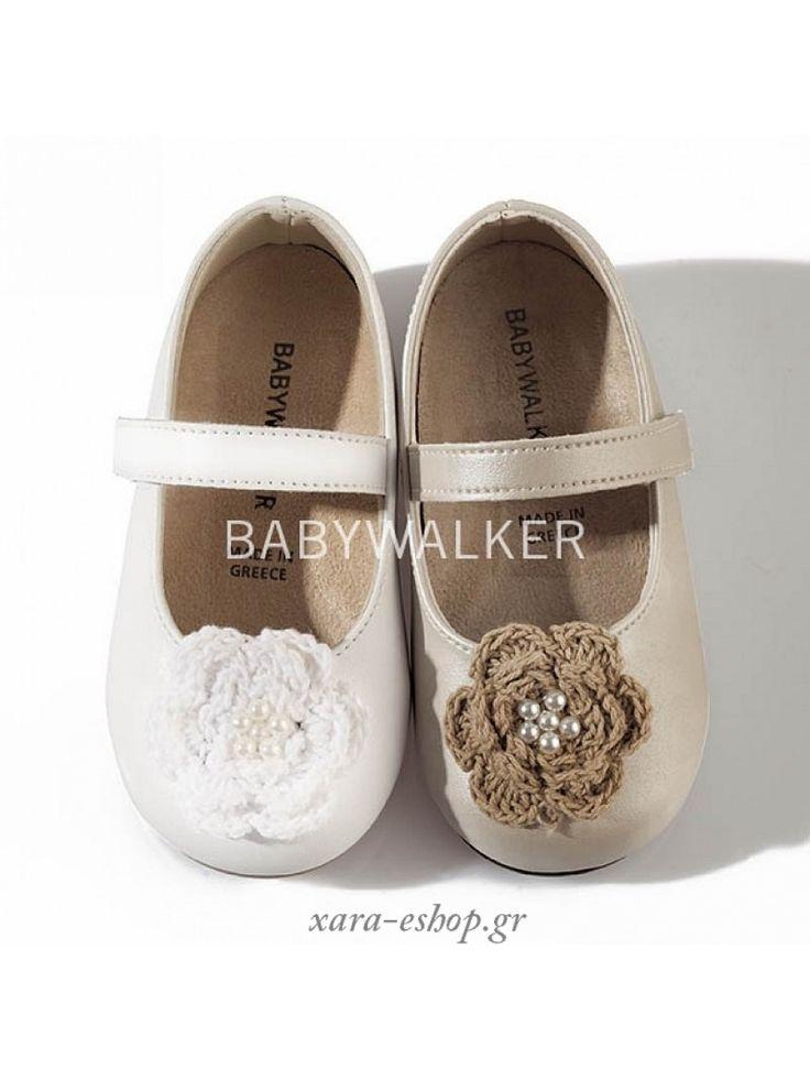 Γοβάκι Βάπτισης Babywalker BS 3501