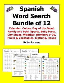 best foreign language ideas resources images  spanish word search puzzle bundle of 12 family sports city and more