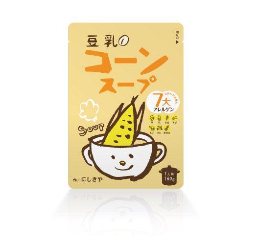 豆乳コーンスープ | 商品一覧 | にしきや Online shop|ごちそうレトルト専門店