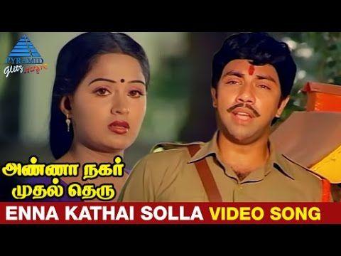 anna nagar mudhal theru songs free download
