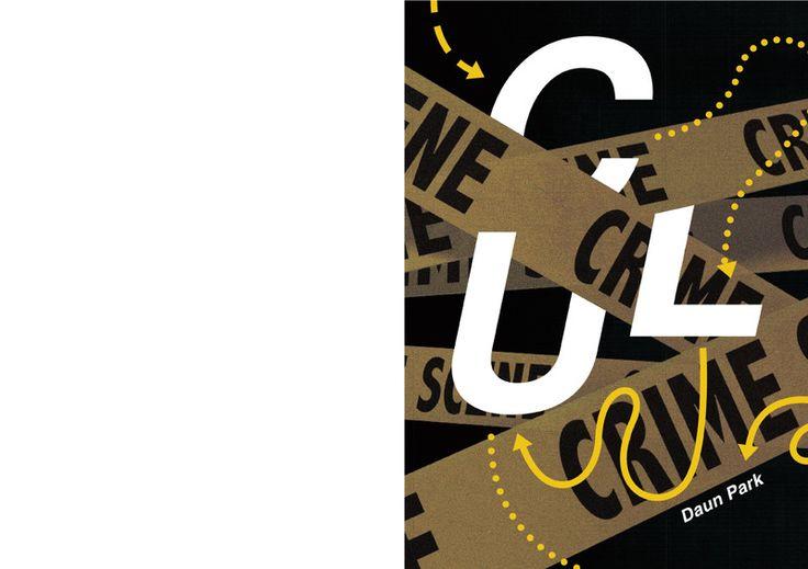박다운 포트폴리오 ( 2014 - 2016 ) - 그래픽 디자인 · 타이포그래피, 그래픽 디자인, 타이포그래피, 그래픽 디자인, 타이포그래피