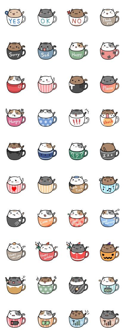cafe nyan - LINE Creators' Stickers
