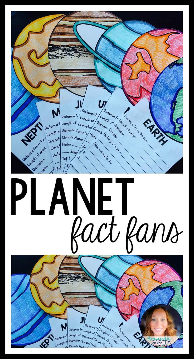 "Are you looking for a school project to help teach your students about planets and the solar system? This fun craft for kids is interactive and educational! Students research the planets and write the facts on each ""fan!"""