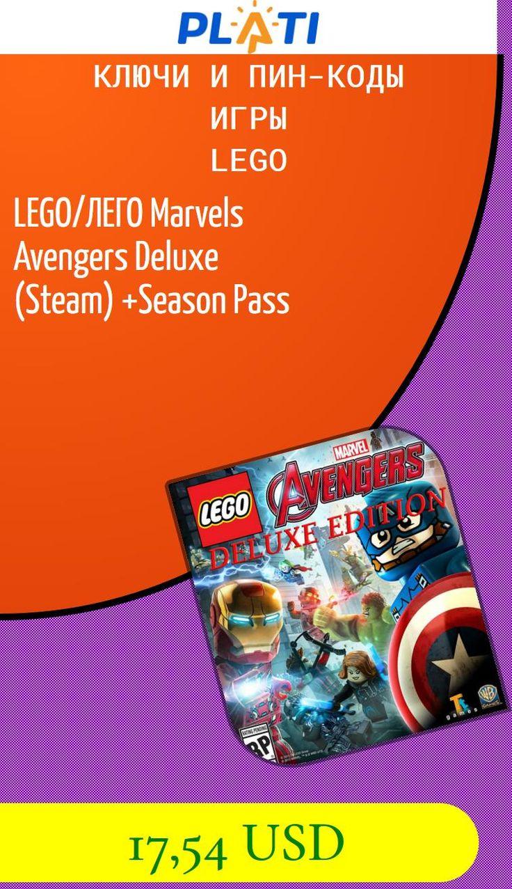LEGO/ЛЕГО Marvels Avengers Deluxe (Steam)  Season Pass Ключи и пин-коды Игры LEGO