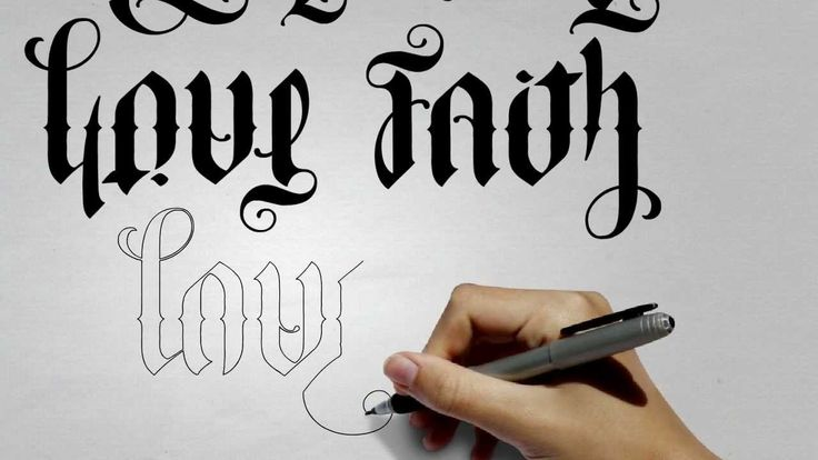 20 Artistic Ambigram Tattoos Ideas And Designs