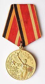 Юбилейная медаль «Тридцать лет Победы в Великой Отечественной войне 1941—1945 гг.» учреждена Указом Президиума Верховного Совета СССР от 25 апреля 1975 года в ознаменование 30-летия Победы над фашистской Германией в Великой Отечественной войне 1941—1945 гг..