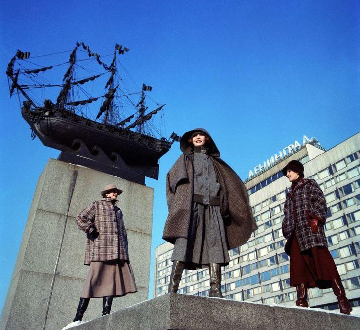 Советская мода 60-х, 70-х и 80-х годов на фото от ЛенТАСС
