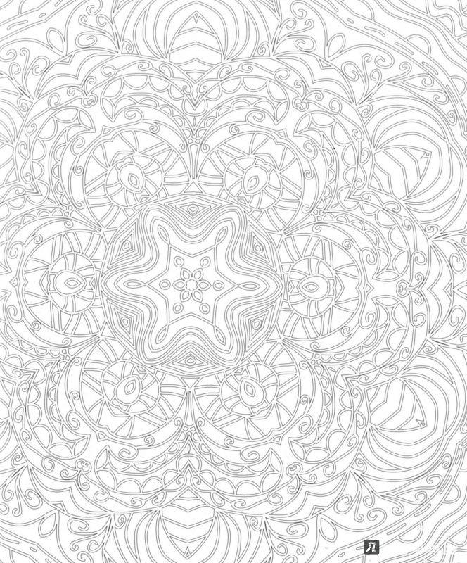 Иллюстрация 4 из 13 для Индийские мотивы | Лабиринт - книги. Источник: Елена Бондаренко (Данилова)