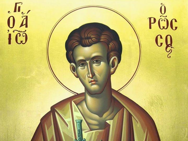 Saint John the Russian and Confessor