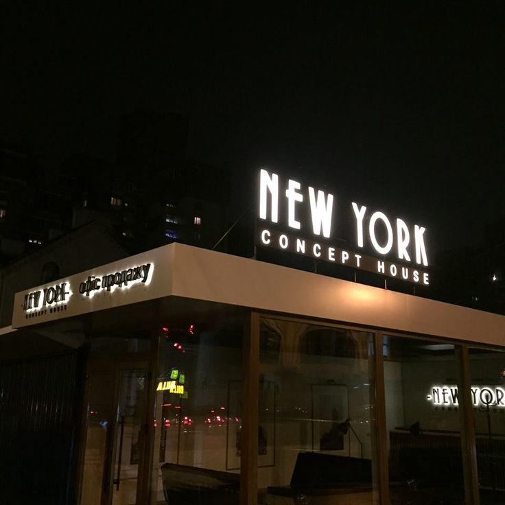 """Ждем Вас в отделе продаж ЖК """"New York concept house"""" каждый день без перерывов и выходных с 10:00 до 19:00."""