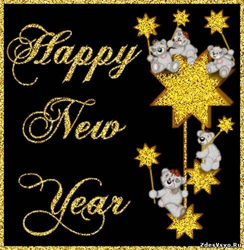 Happy_New_Year (4)