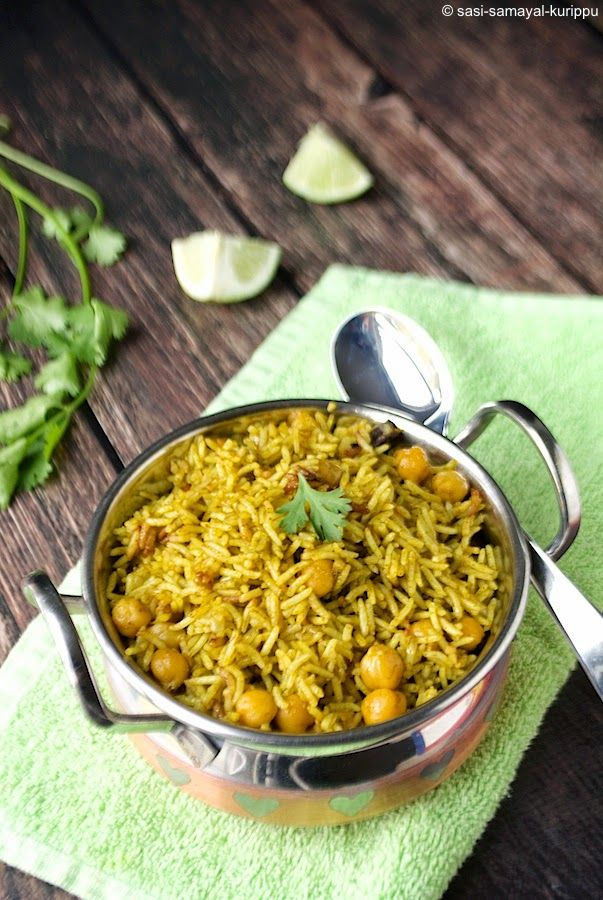 Cilantro & Channa Pulao - Super quick, wholesome & tasty one-pot meal!